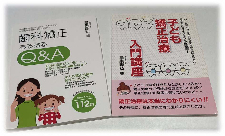 書籍・DVD出版1