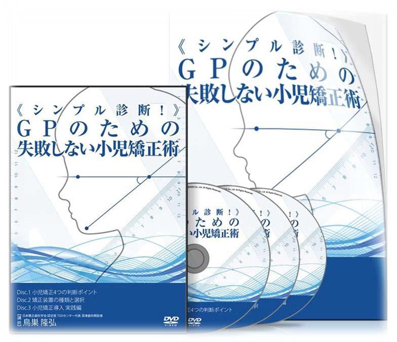 書籍・DVD出版2